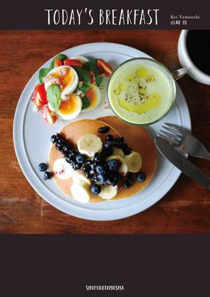 20140415_breakfast_2