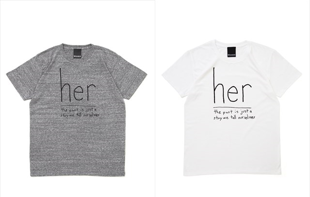 20140623_her_3.png