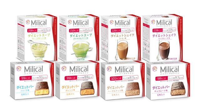 20140623_mirical_product1.jpg