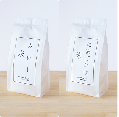20141203_rice6.jpg