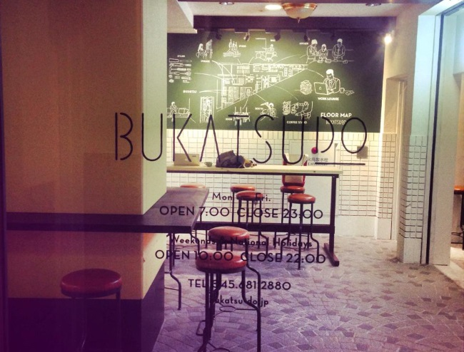 20141211_bukatudo_1.jpg