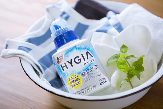 洗濯用洗剤hygia(ハイジア)