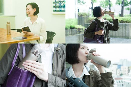 zojirushi_4.jpg