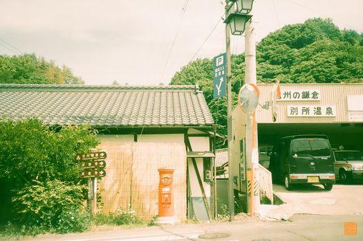 04_bessho_spring_4.jpg