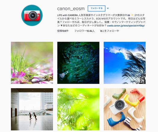 151211_canon_insta.jpg