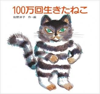 100cat.jpg