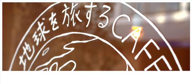 20150113_cafe_1.jpg