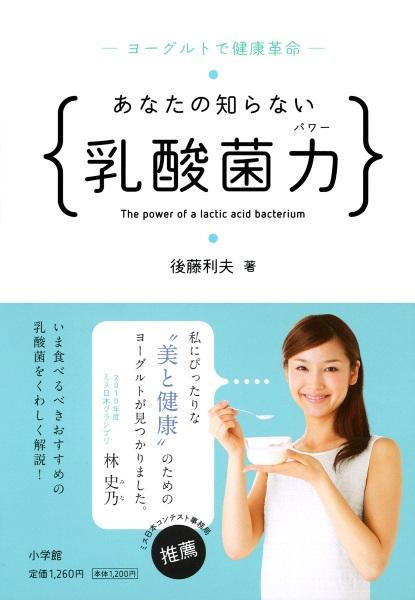 20150803_yogurt_2.jpg