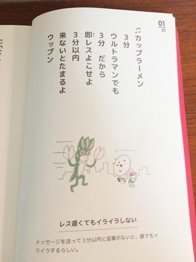 160307book_1.jpg