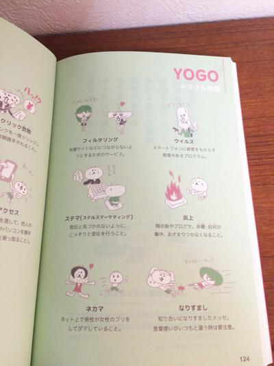 160307book_2.jpg