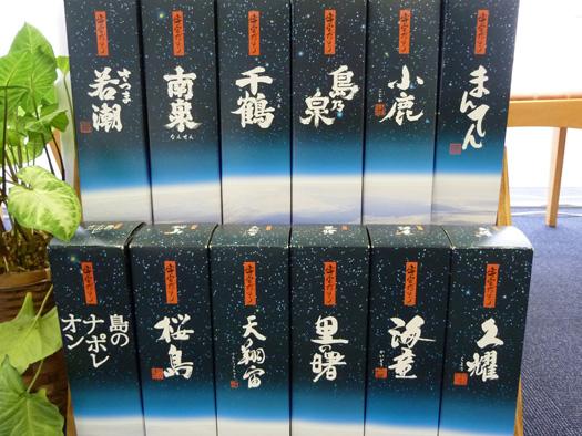 160325uchudayori_02.jpg