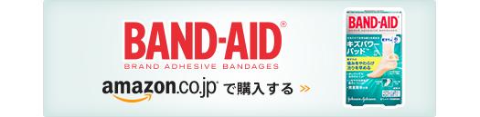 20160627_kizupowerpad_banner_3.jpg