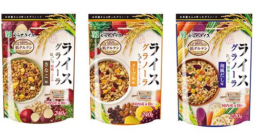 20160706_rice1.jpg