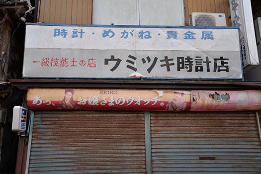 20160824_amakusa11.jpg