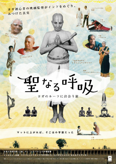 20160831_yoga1.jpg