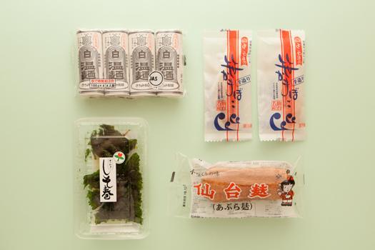 161017_gardenhotel_miyagi.jpg