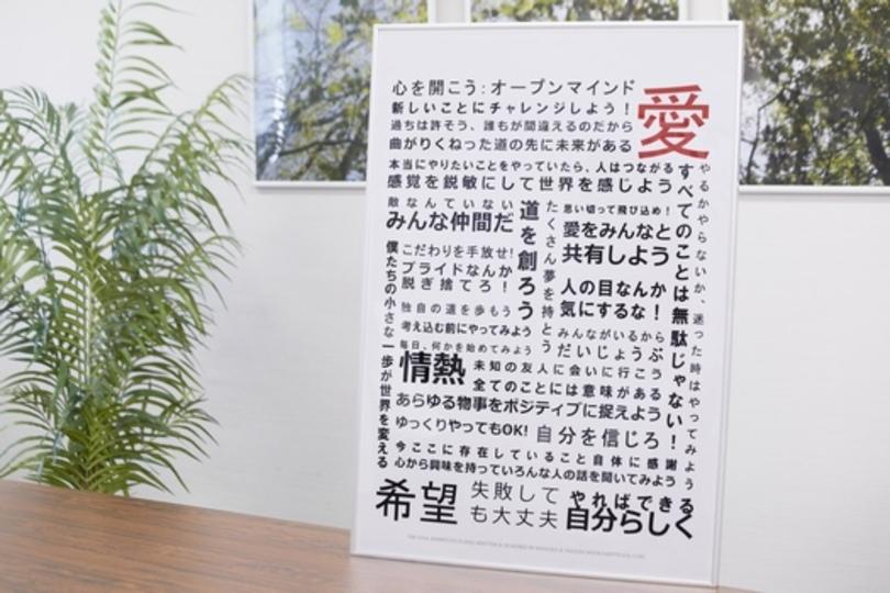 幸せには4つの因子がある。前野隆司先生に聞いてきた【前編】
