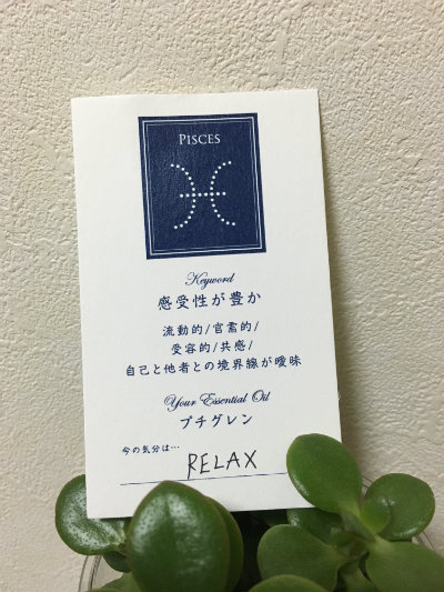 20161014_aroma3.jpg