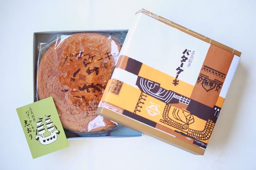 161109_mitsui_15.jpg