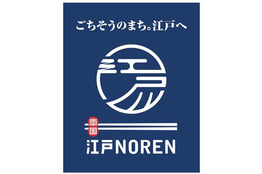 161117_edonoren_01.jpg