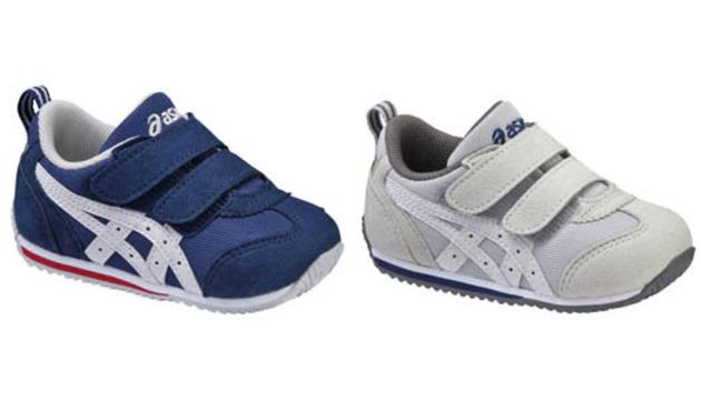 クリスマスには、ジャストサイズの靴と思い出を贈りたい