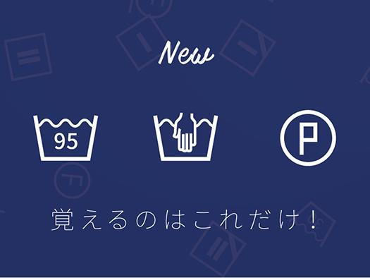 20161205_wash3.jpg