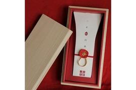 お赤飯で邪気払い。お祝いに福岡・糸島産「二丈紅白米」を贈りたい
