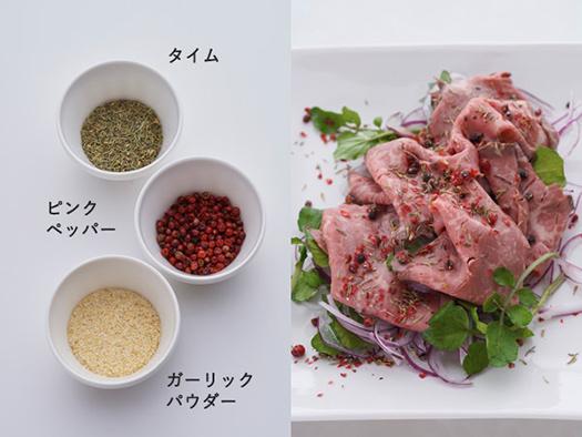 20170112_salad1.jpg