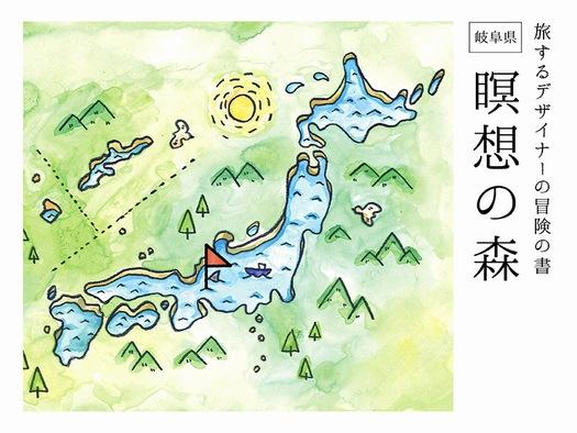 20170126_meisou_logo.jpg