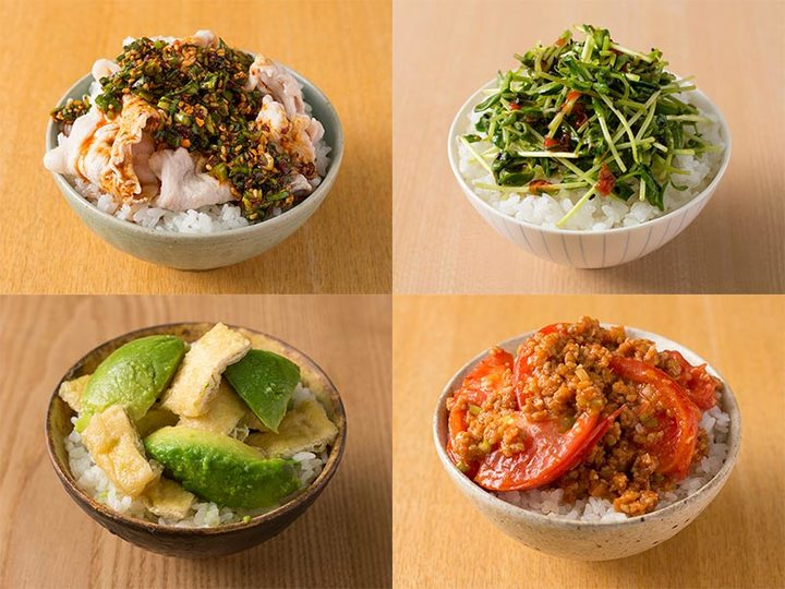 ごはんに乗せるだけ、簡単おいしい元気が出る「おくすり飯」の作り方