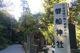 どこまでも岩、岩、岩。岩だらけの穴に飛び込む大阪「磐船神社」 #旅するデザイナーの冒険の書