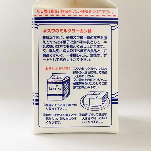 20170224_oyatsu1.jpg