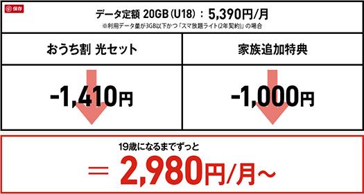 softbank_04.jpg