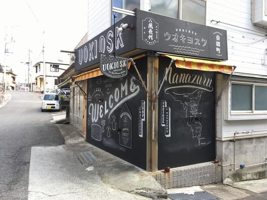170312_zushineko_2.jpg