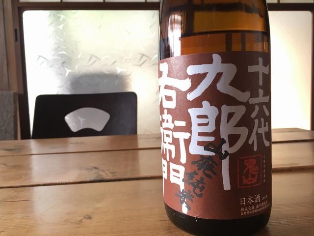 170402_zushineko_4.jpg