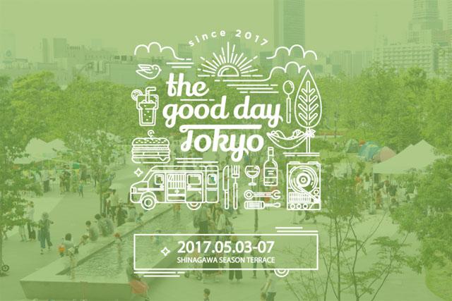 20170426_gooddaytokyo_01.jpg