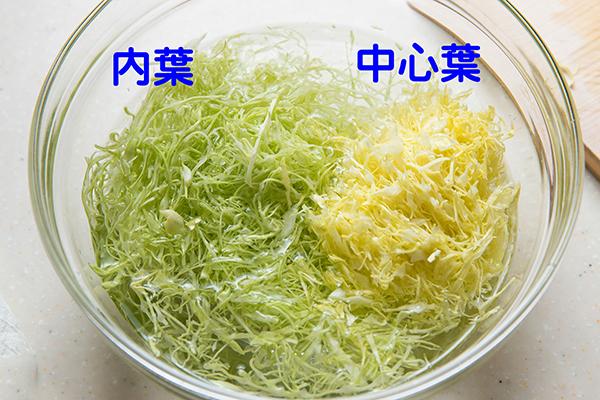 170508_fuwafuwa_cabbage_05.jpg
