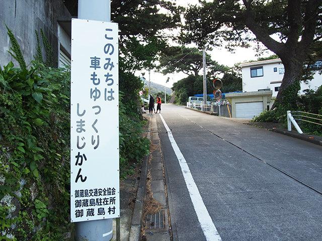 20170511_mikura3.jpg