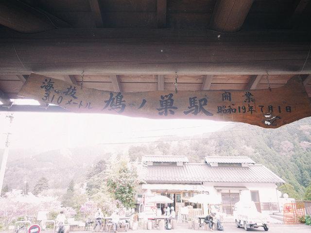 20170517_okutama.jpg