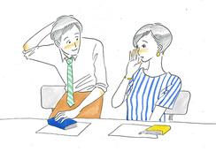 「間接的コミュニケーション」は直接よりも効果あり? #なぜか人が集まるあの子の秘密