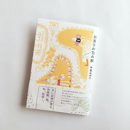 20170526_oyatsu_04.jpg