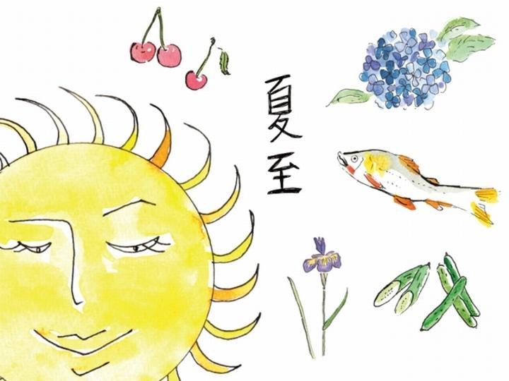 夏至の日からの過ごし方:変化やチャンスを活かせる自分をはぐくもう