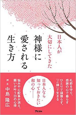 20170718_book_01.jpg