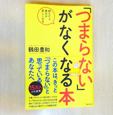 20170726_tsurutatoyokazu_01.jpg