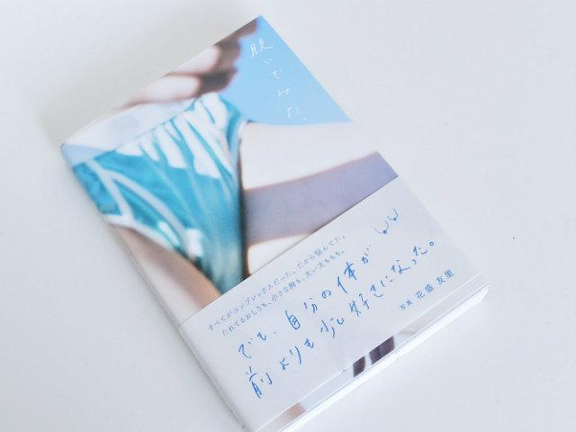 20170727_book_01.jpg