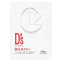 4_Drs_pack.jpg