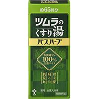 package_tumura_200.jpg