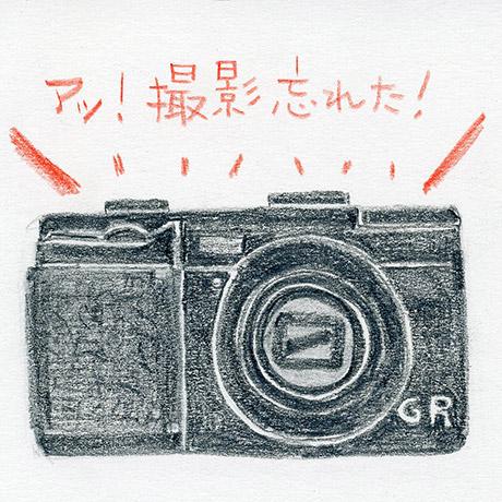 20170827_kogure_01.jpg