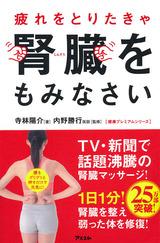 ml_jinkatsu_book.jpg