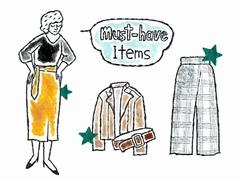 レディな着こなしが叶う、秋のマストバイアイテム4【Enjoy Fashion!】
